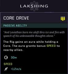 Core drive gear