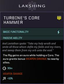 Turbine Core