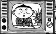 Daigoro jaco