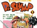 The Brief Return of Dr. Slump