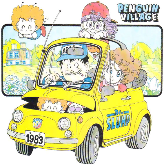 Dr Slump Episode 34: Image - 1983YellowCar.jpg