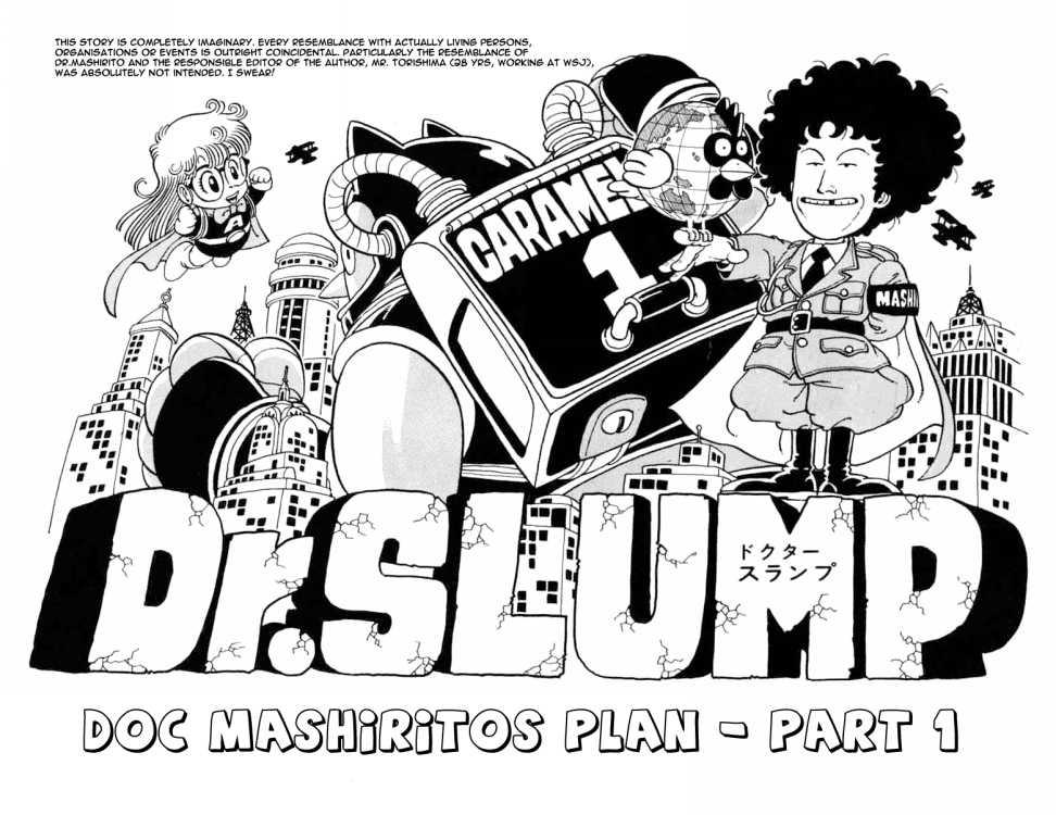 Dr. Mashirito's Ambition: Part 1   Dr Slump Wiki   Fandom
