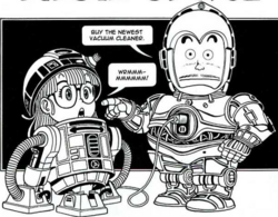 R2 d2 arale