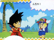 DrSlumpDS-Goku&Arale