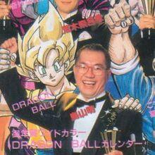 Akira Toriyama Dr Slump Wiki Fandom