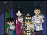 Tsun Family 3
