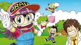 Dr Slump & Arale Offical trailer