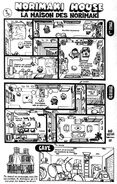 NorimakiResidenceMap2