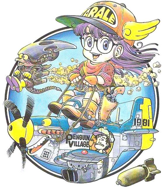 Dr Slump Manga: FANDOM Powered By Wikia