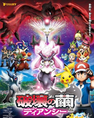 List Of Pokemon Xy Films Specials Dubbing Wikia Fandom