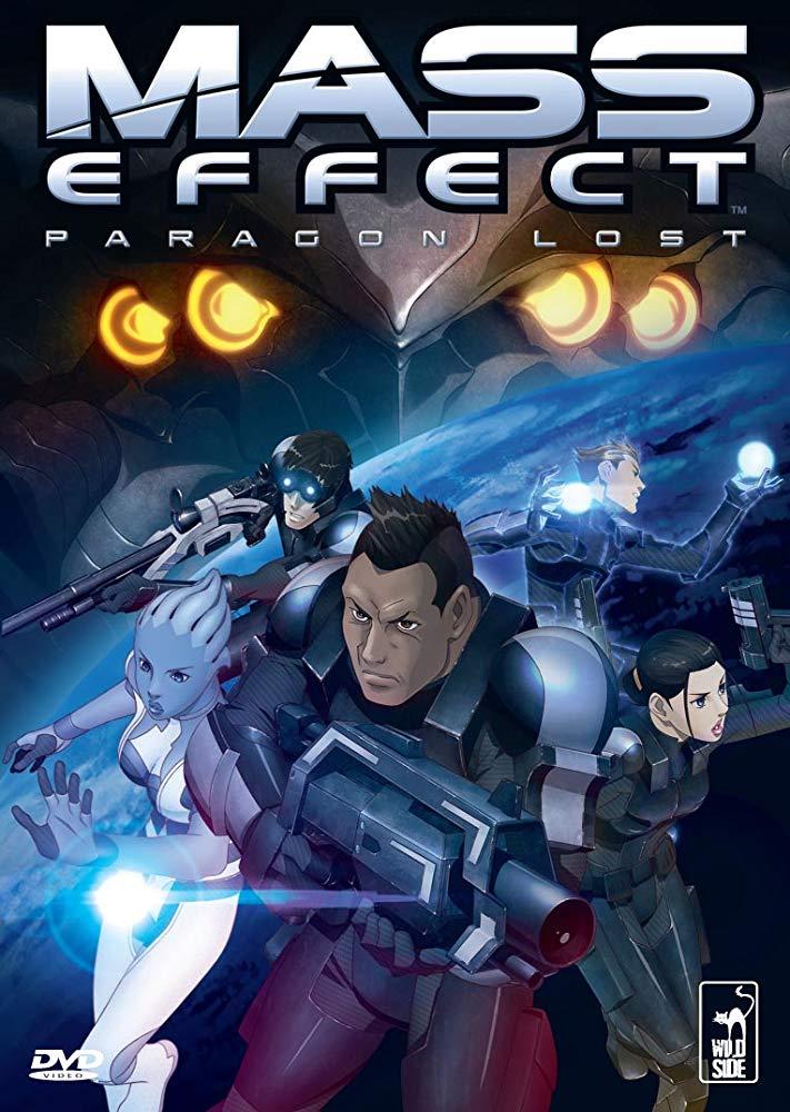 Mass Effect Paragon Lost Dubbing Wikia Fandom