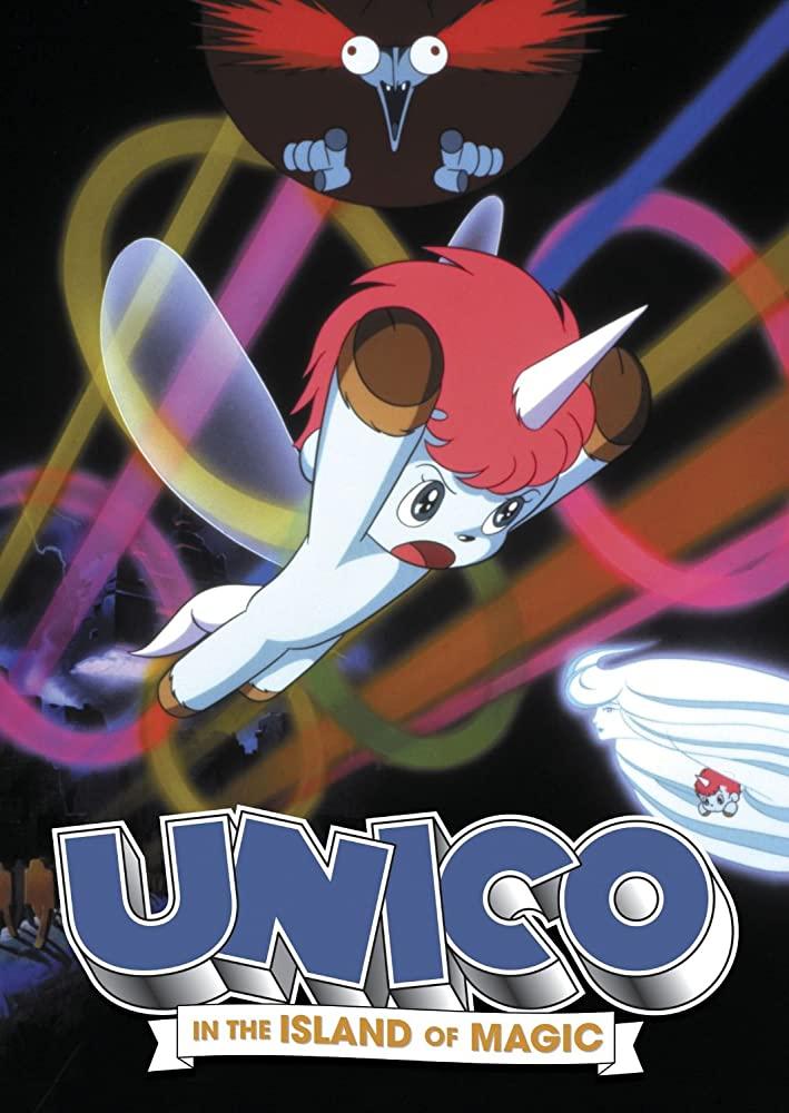 Unico in the Island of Magic.jpg