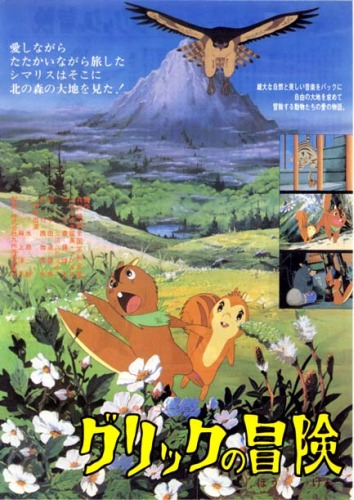 The Enchanted Journey Dubbing Wikia Fandom Powered By Wikia