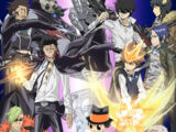 Katekyo Hitman Reborn!: Dub Predictions if licensed by Bandai Entertainment