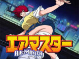 Air Master: English Dubbing Predictions