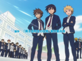 Daily Lives of Highschool Boys (English Dub Prediction)