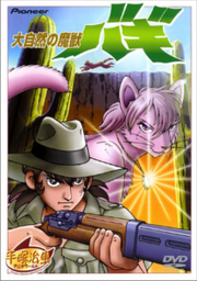 Bagi DVD 6616