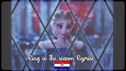 -HQ- Olaf's Frozen Adventure - Ring in the season Reprise (Croatian) S&T