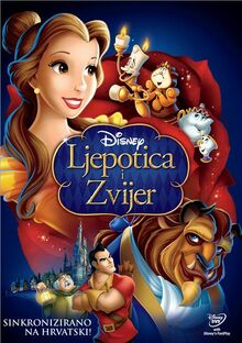 DVD LJEPOTICA I ZVIJER