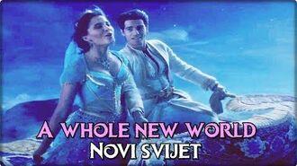 Aladdin (2019.) A Whole New World (Croatian) S&T