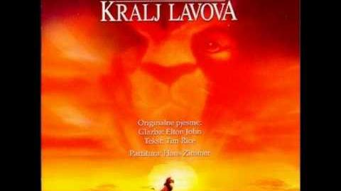 The Lion King (Soundtrack) - Can You Feel the Love Tonight (Croatian)