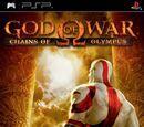 God of War: Łańcuchy Olimpu