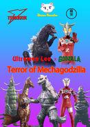 Ultraman Leo x Godzilla in Terror of Mechagodzilla