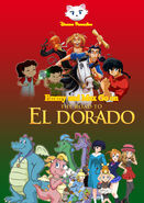 Emmy and Max Go on The Road to El Dorado
