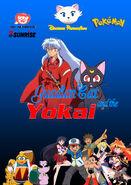 Guardian Cat and the Yokai