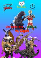 Ultraman Ace x Godzilla vs Gigan