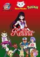 Reilina