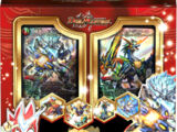 DMD-34 Deluxe DueGacha Deck: Hero of the Silver Blade Dogiragon
