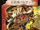 Japanese Promotional Cards Gallery (Year 6-10)