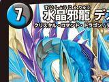 Destinia, Crystal Evil Dragon