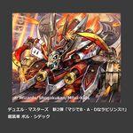 Bol Shidic, Dragon Car artwork