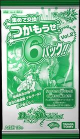 Grab It 6 Pack Volume 2