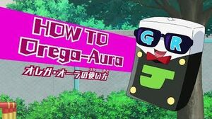 How to use Orega Aura