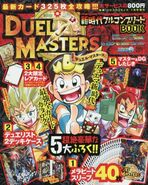 Duel Masters New Era Full Complete BOOK
