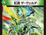 The Verde, Rainbow Sonic