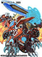 Dogiragon, Flaming Revolution artwork (SD)