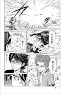 DM-Rev-Vol5-pg6