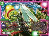 Mega Innopound Sword