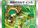 Inka, Karma's Curse Crest