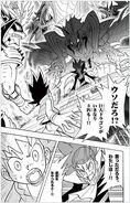 DM-Victory-Vol7-pg5