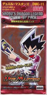 DMC-11 Shobu's Dragon Legend Power-Up Pack