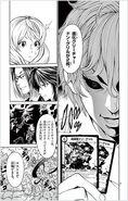 DM-Rev-Vol4-pg7