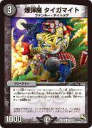 Tigermite, Bomb Devil