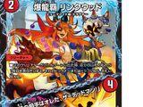 """Linkwood, Explosive Dragon Edge / """"I'm your opponent, The=Deadman!"""""""