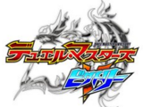 Duel Masters Victory: Episode Listing