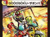 GOOOSOKU Thebomber